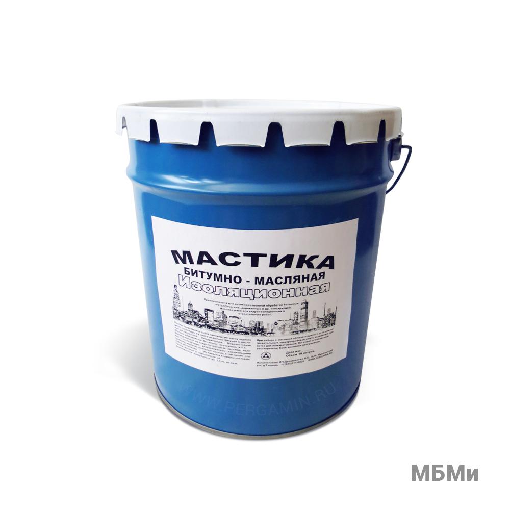 Мастика мби пушкино гидроизоляция и пароизоляция фирмы фолдер