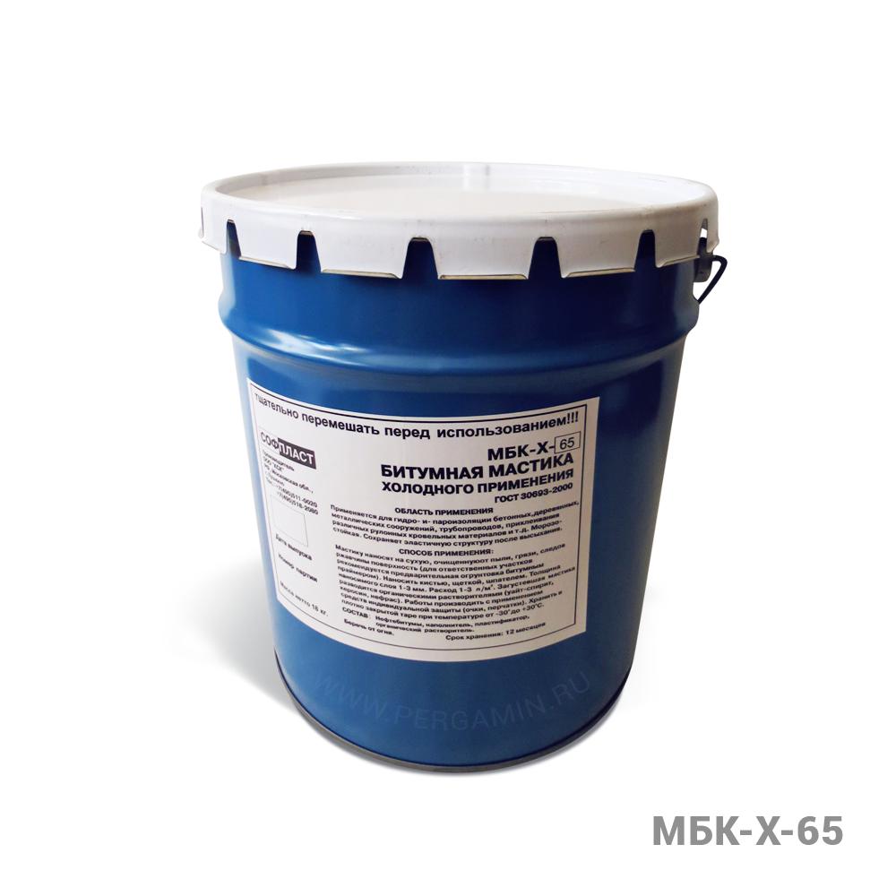 Битумная мастика мбк-75 гидроизоляция delta vent - n